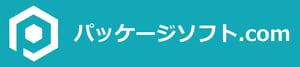 パッケージソフト_logo