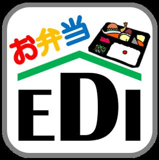 お弁当DELI