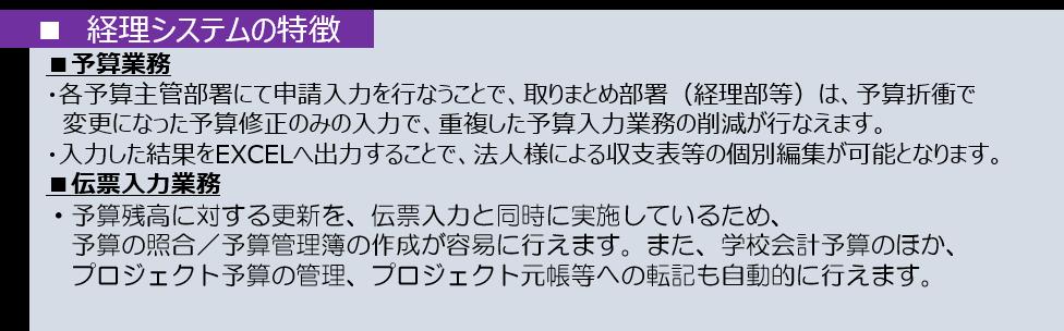 オフィススタッフ詳細_1
