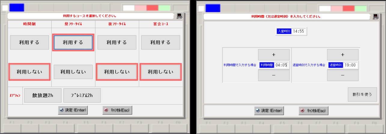 スーパースター アミューズメント_詳細2