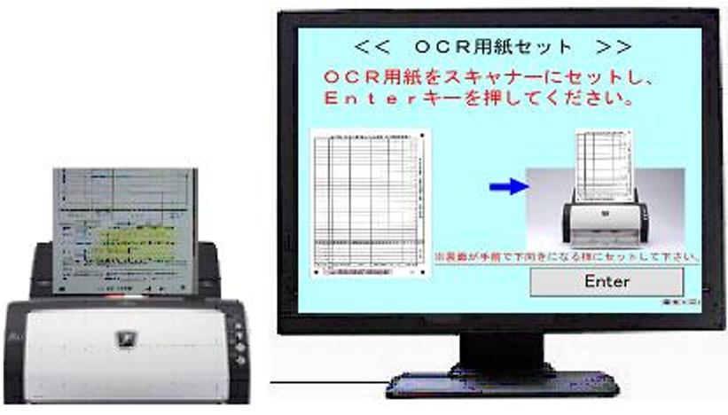 生産履歴票(OCR)読込み処理