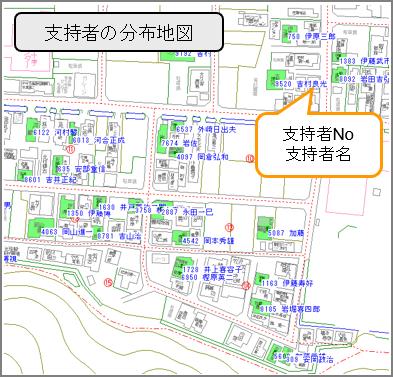 見聞MAP_3