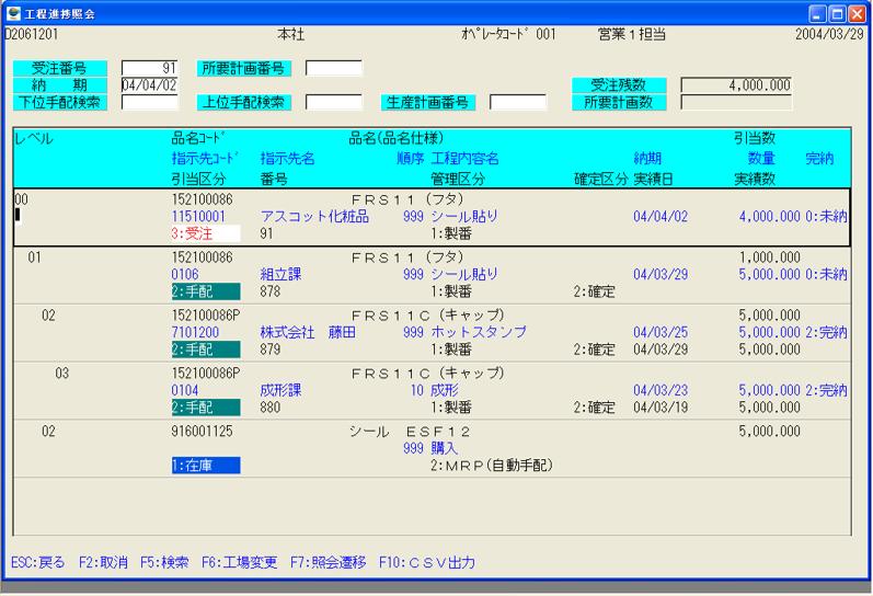 ASPAC_11
