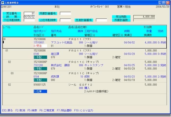 ASPAC_3