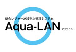 Aqua-LAN