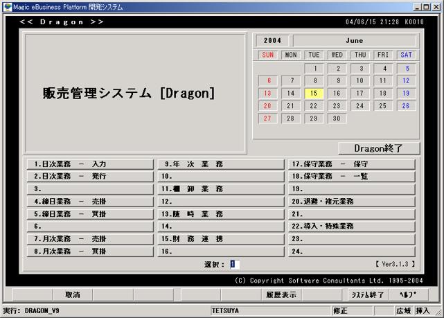 Dragon_1