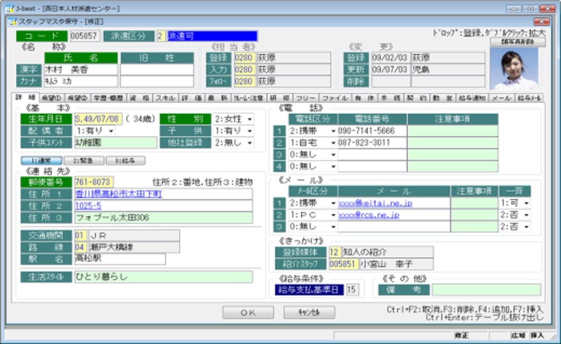 J-BEST詳細_2