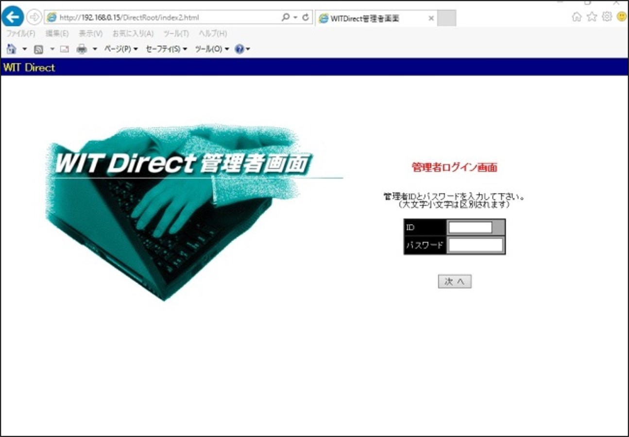 WIT Direct_2